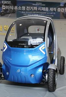 Armadillo-T, o minicarro elétrico dobrável